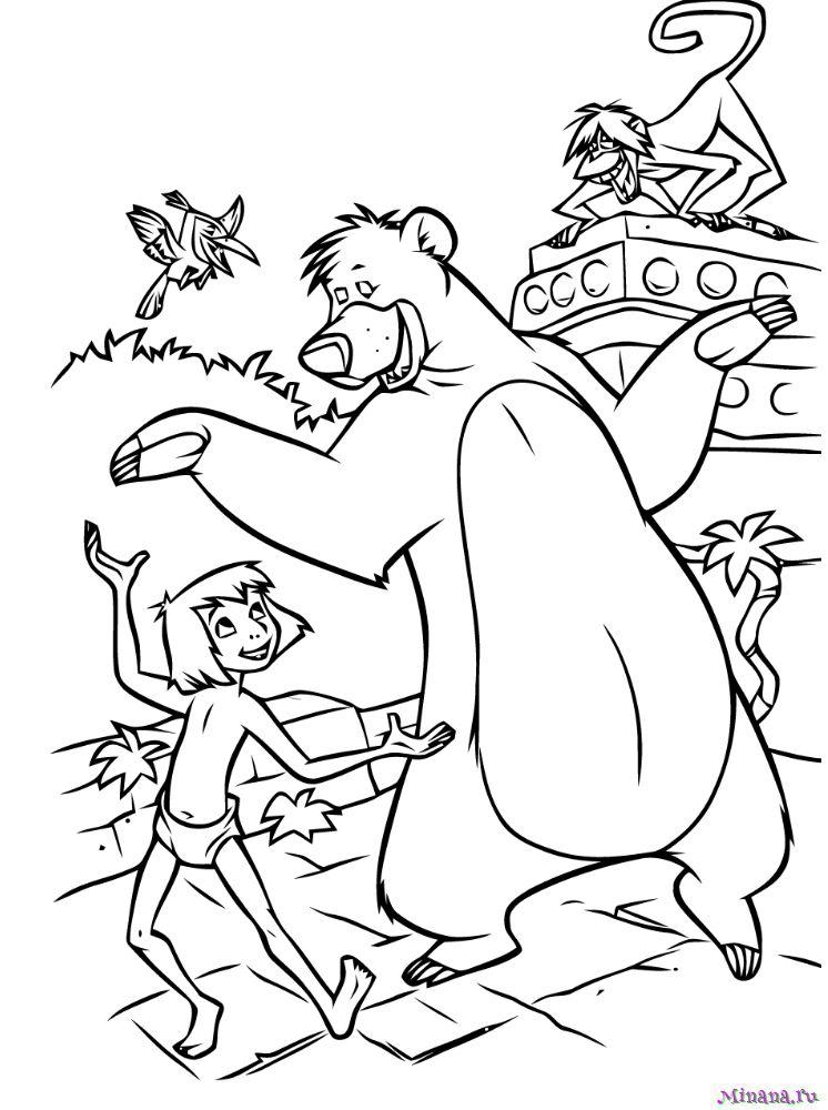 Раскраска книга джунглей Маугли