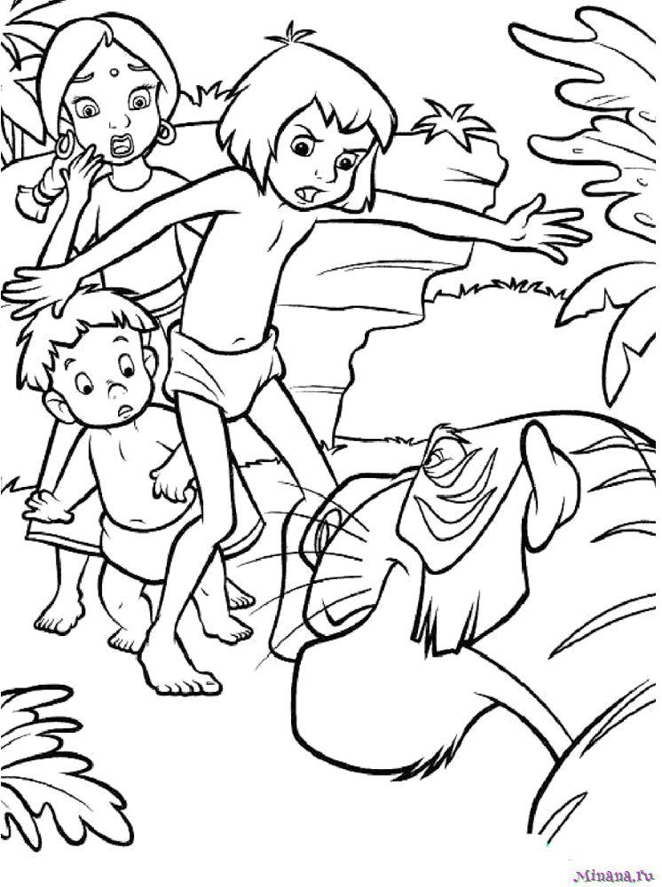 Раскраска книга джунглей 3