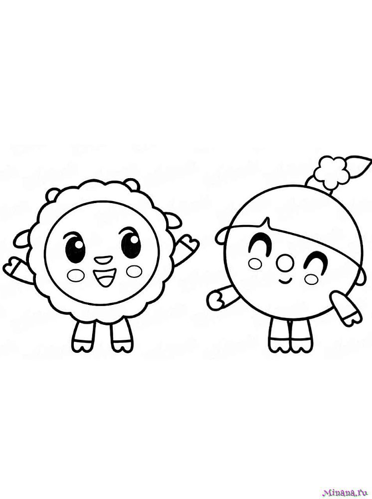 Раскраска малышарики 6