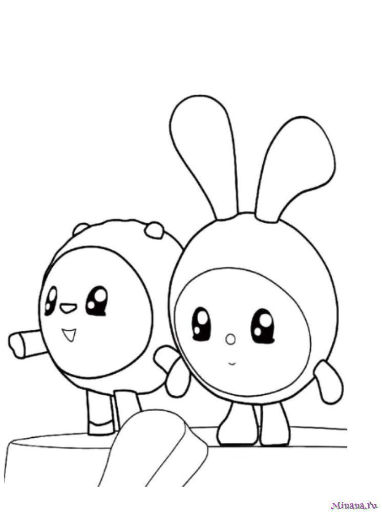Раскраска малышарики 9