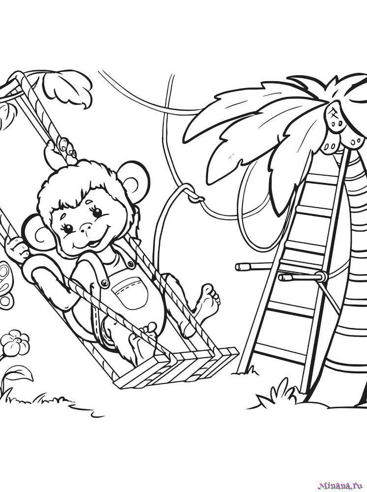 Раскраска обезьянка на качели