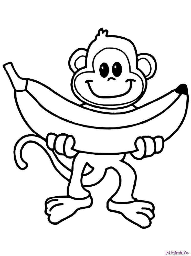 Раскраска обезьянка с бананом