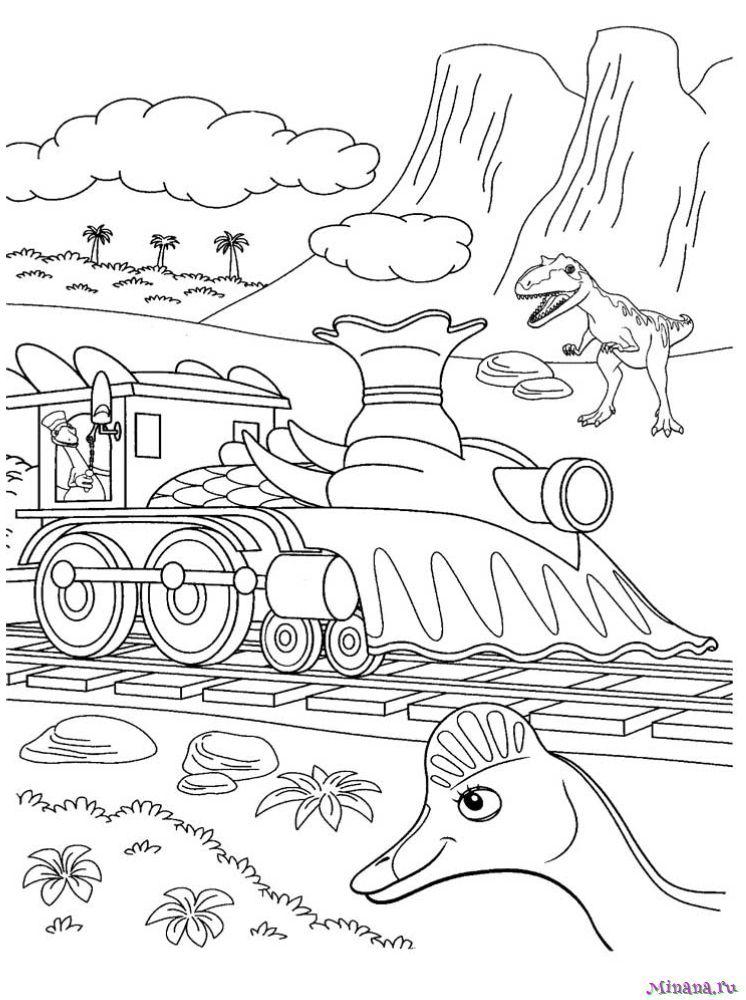 Раскраска поезд динозавров 10