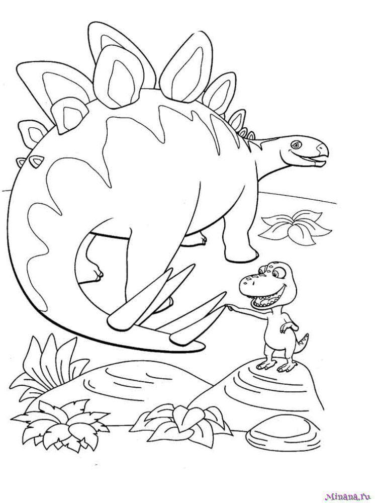 Раскраска поезд динозавров 13