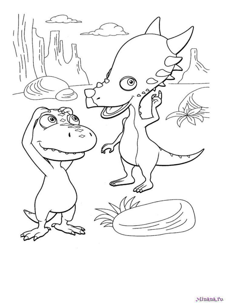 Раскраска поезд динозавров 15