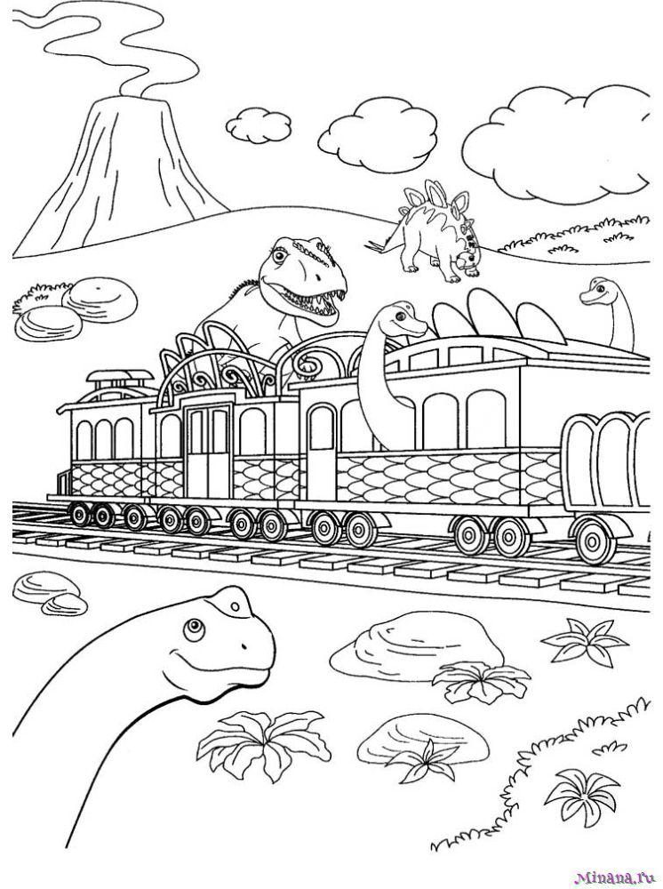 Раскраска поезд динозавров 3