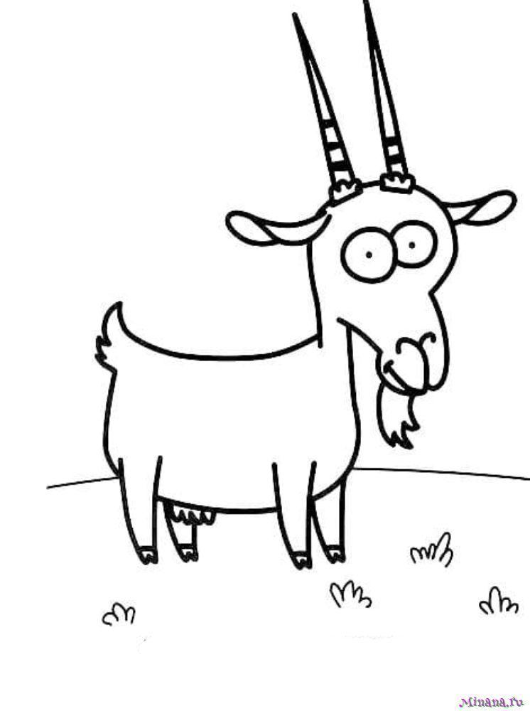 Раскраска синий трактор привез козу