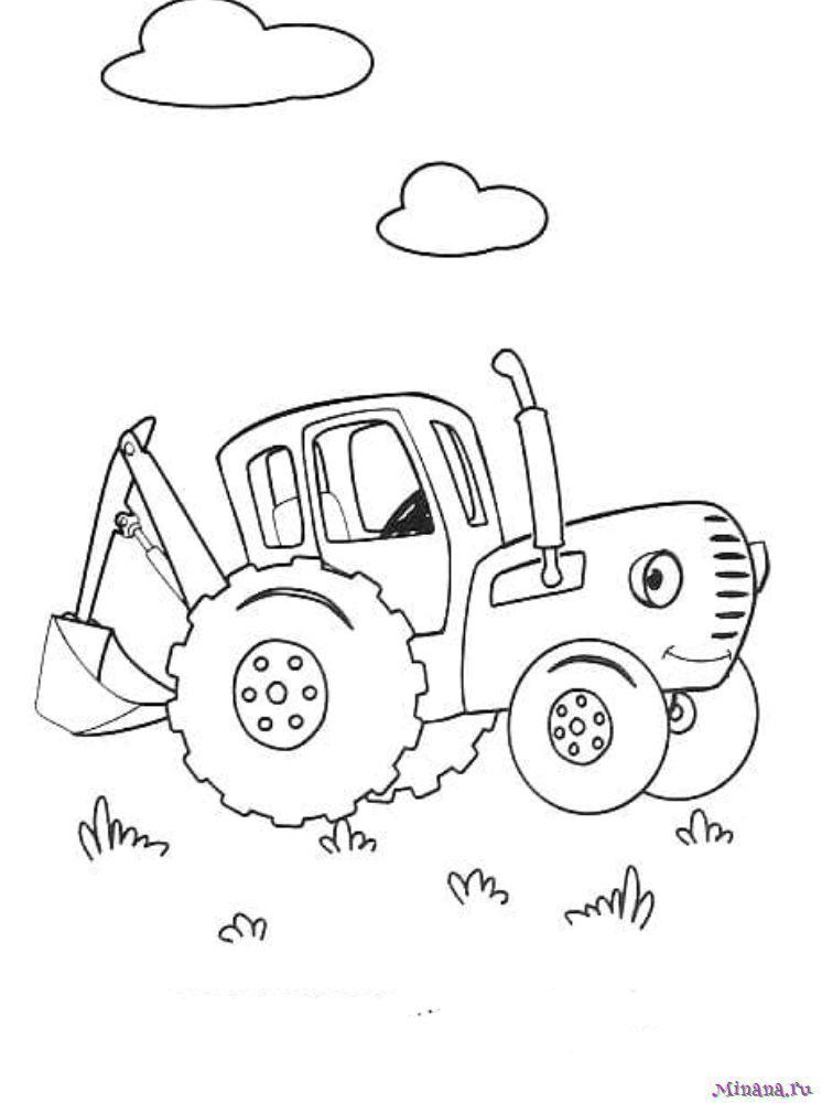 Раскраска синий трактор 14