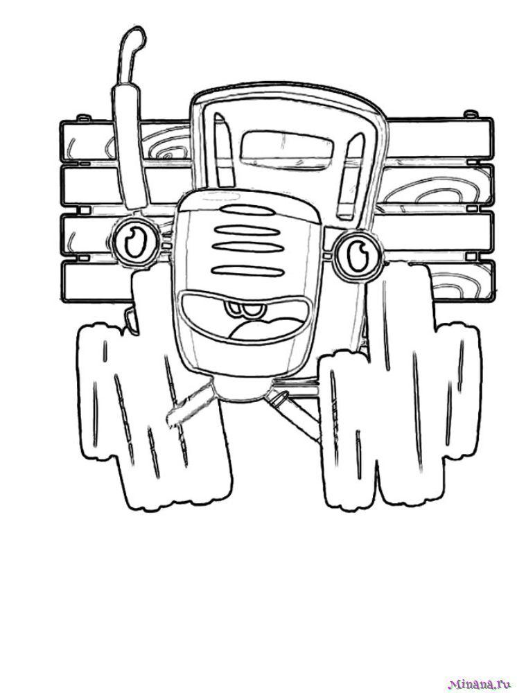 Раскраска синий трактор 15