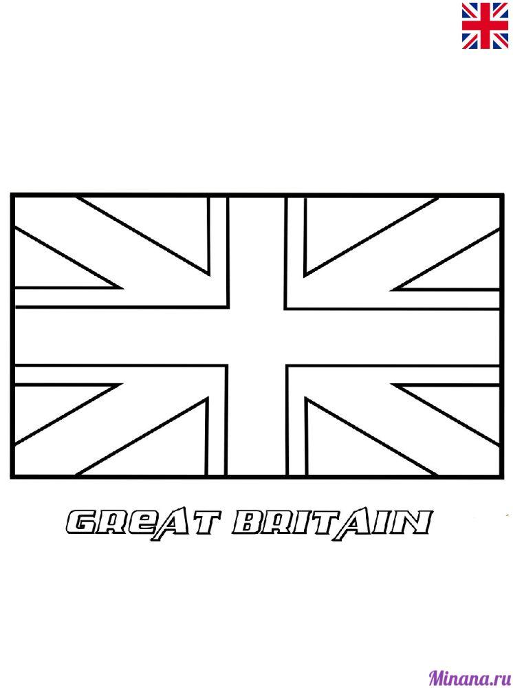 Раскраска Великобритания