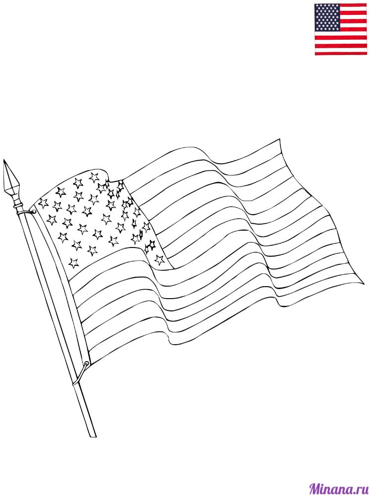 Раскраска США