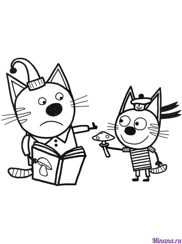 Раскраска два кота