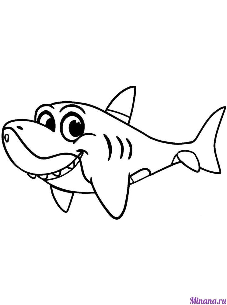 Раскраска добрая акула