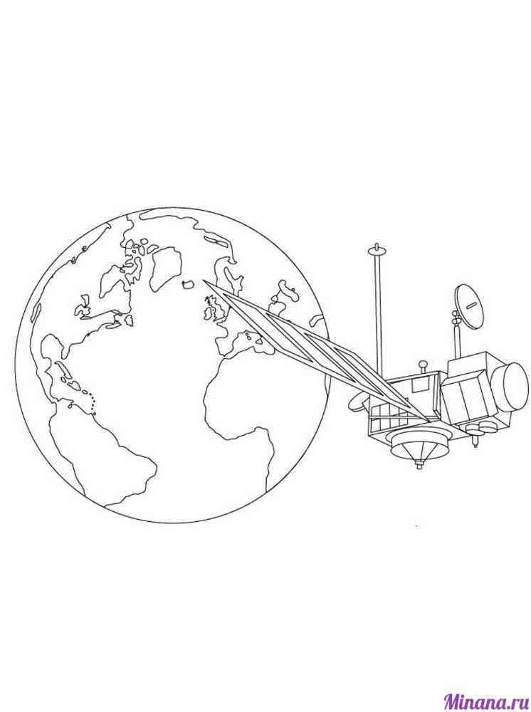 Раскраска земля со спутником