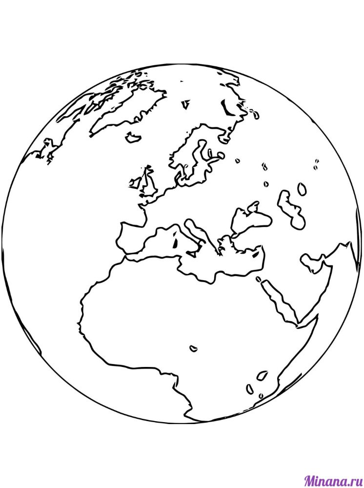 Раскраска земля