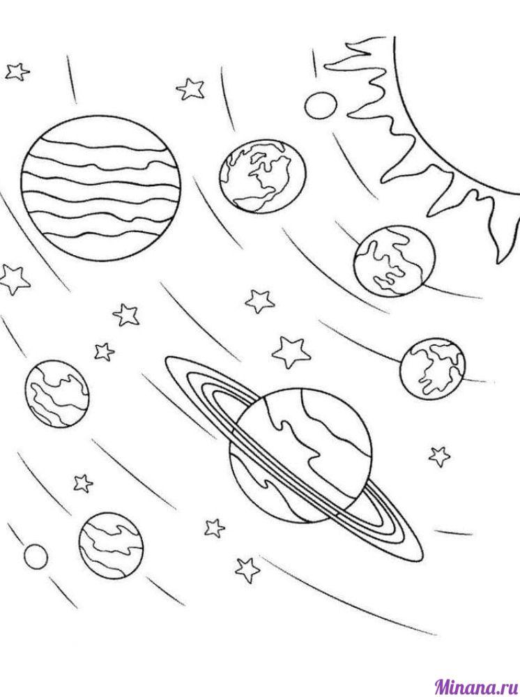 Раскраска планеты 3