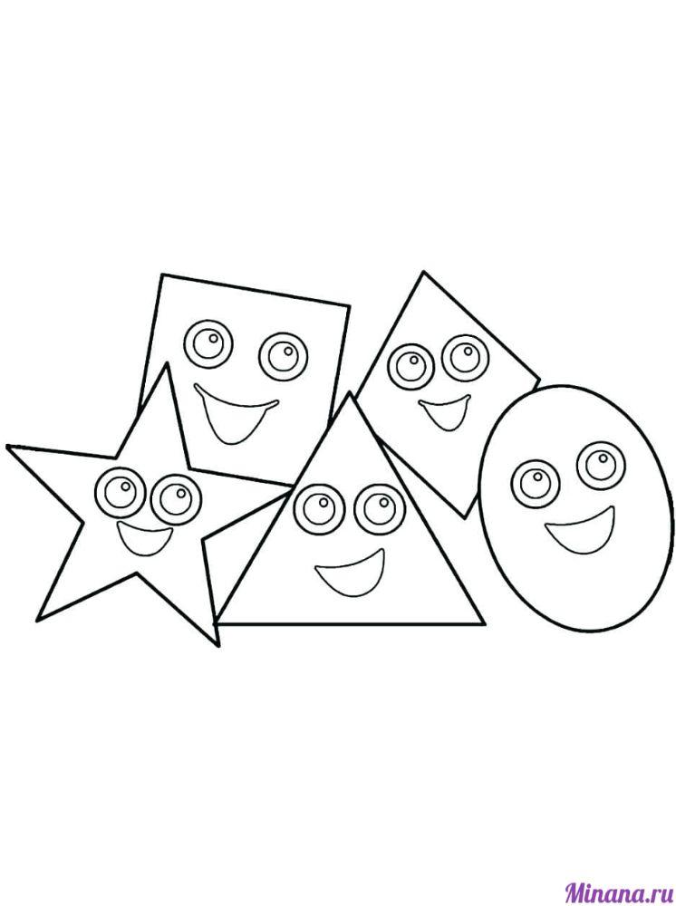 Раскраска пять фигур