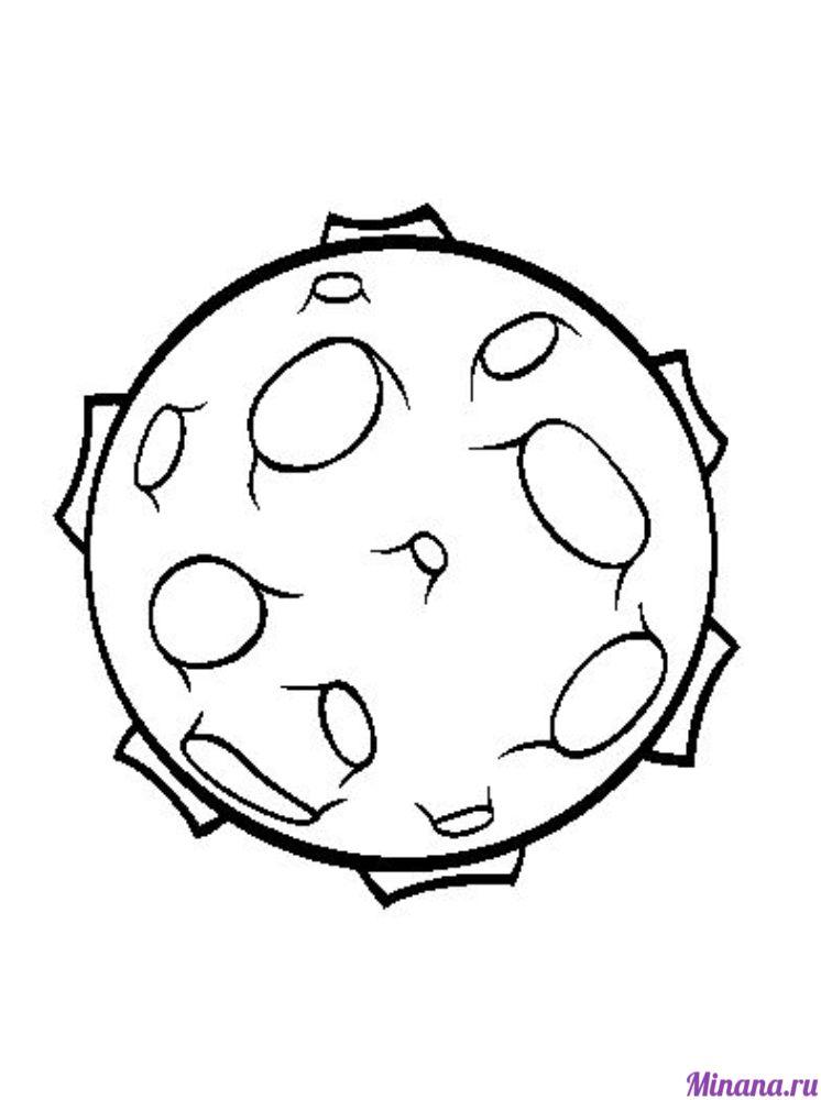 Раскраска спутник луна