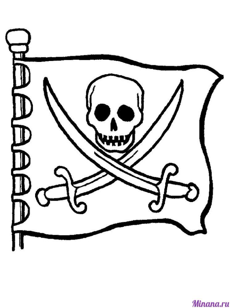 Раскраска флаг пиратов