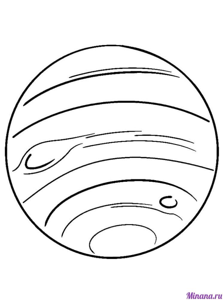 Раскраска юпитер